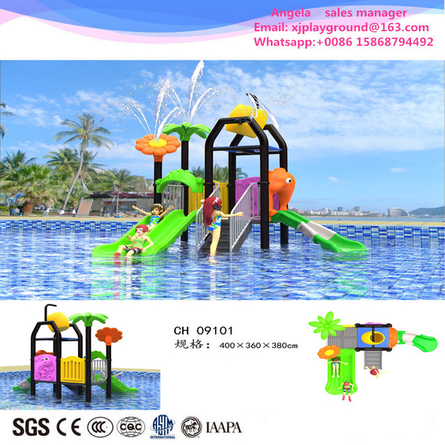 2017 Cheapest price small outdoor playground for swimming pool-in ...