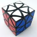 Z-cube Cubo Curvas, mariposa cubo mágico, doce eje, Pétalos de flores Balck Y Blanco helicóptero cubo mágico juguetes Educativos