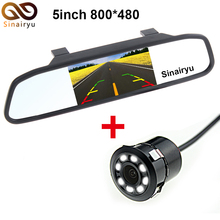 Sinairyu Digital TFT LCD Mirror Car Parking Rear View Monitor With 8 LED Car Rear View Camera Reverse Backup