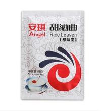 Homemade sweet rice wine song yeast fermented glutinous rice koji powder 8g * 20