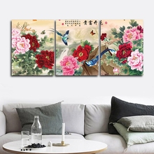 Blossoming Prosper Wall Pictures Poster Print Canvas Painting Calligraphy Decor for Living Room Bedroom Home Frameless