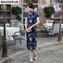 RIUOOPLIE Traditional Chinese Style Dress Women Long Cheongsam Elegant Slim Qipao Clothing