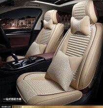 TO YOUR TASTE auto accessories universal leather new car seat cushions for Hyundai Matrix Veracruz Equus Genesis Rohens Veloster