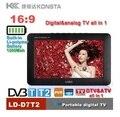 """7 """"de alta resolução da tela led de vídeo e audio player com TF/USB port suporte tv digital/analógico sinal MP4 MP3 player"""