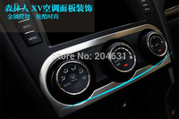 New high quality stainless steel 2013 2014 SUBARU Forester XV Air conditioning decorative panel fast air ship