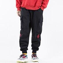 Летние штаны для скейтборда в стиле хип-хоп, мужские эластичные свободные штаны для катания на коньках, удобные штаны для бега, спортивные штаны для катания на открытом воздухе