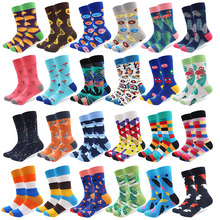цена Moda Socmark New Arrival Brand Men's Happy Socks Men Harajuku 100% Combed Cotton Novelty Men Fashions Funny Socks for Mens Gift
