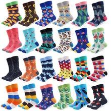 Moda Socmark New Arrival Brand Men's Happy Socks Men Harajuk