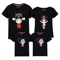 Family Look Mommy And Me Clothes Casual Short Sleeve Matching Family Clothing Sets Mother Daughter Father