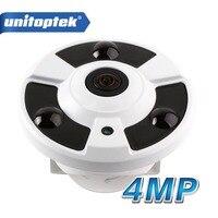 4MP 3MP Fisheye Panorama IP Camera With POE Port 180 360 Degree Wide Angle CCTV Camera