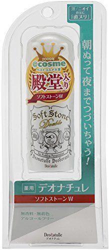 Nova Pedra DEONATULLE Suave W 20g-Vendidos do Japão Desodorante