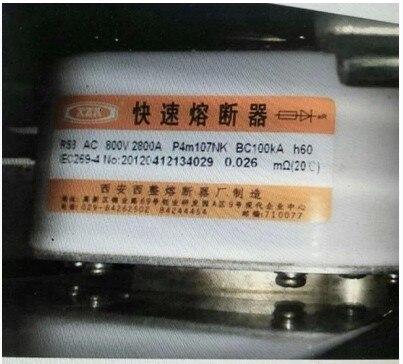 Предохранитель rs8/800v2800a P4m107NK rs8/1000 /rs8 1600a/p1m106nk