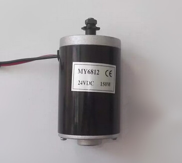 MY6812 Dc 150w 24v / high speed motor with sprocket , scooter small brush motor europe and usa style electric scooter permanent magnet high speed reversing motor dc12v 24v my6812 100w 120w 150w