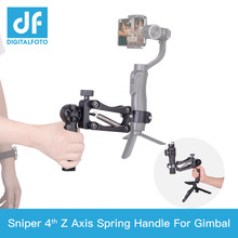 DIGITALFOTO Sniper Spring Single handle 4th Z axis for ZHIYUN Smooth 4 DJI OSMO 2/Smartphone & Action Camera Gimbal stabilizer