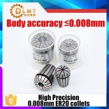 Collet er20 1mm 13mm alta precisão, 0.008mm, precisão, mola er20, adequado para er, 1 peça suporte do mandril do collet