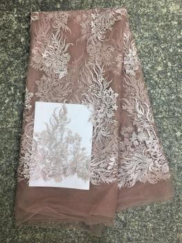 African Lace Fabric 2019 Onion High Quality 5yards Lace Tulle Lace Fabric African French Net Lace Fabric For Eveing Dress (6-19