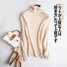 QIAOFEISHANG  Winter Autumn Oversized Knitted Cashmere Sweater Women Lantern Sleeve Diamond Basic Thicken Pullovers