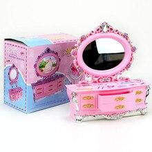 Music Box Clockwork Type Rotary Classica  Music Box Valentine's Day Gift Jewelry Cosmetic Bag Music Box