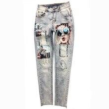 Высокая талия джинсы женские летние новые модные бисерные рваные Персонализированная нашивка по щиколотку skimmy карандаш джинсы размера плюс 26-3
