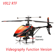 RC Helicopter V912 2.4G 4CH RC Helicopter RTF with Videography Function Single Blade Remote Control Toys for child best giftts