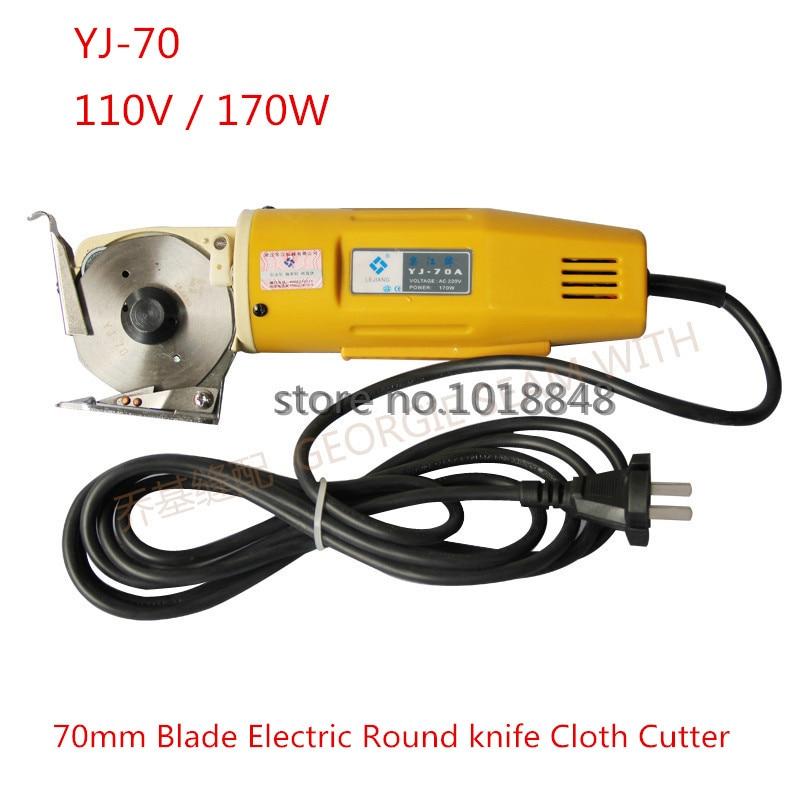 1PC YJ-70,70mm Blade Electric Round Knife Cloth Cutter Fabric Cutting Machine 110V Round Knife Cutting Machine цена 2016