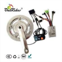 Горячая распродажа! Датчик крутящего момента для электрического велосипеда CE OR05D1