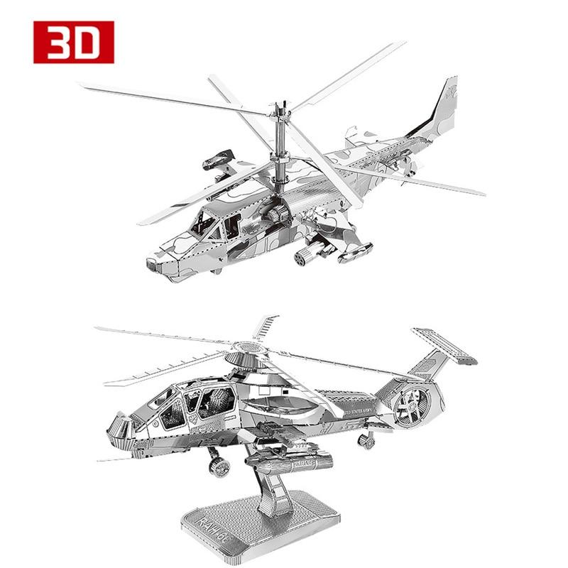 2pcs 3D Metal Nano Puzzle KA-50 Aircraft RAH-66 Stealth Helicopter Assemble Model Kit DIY 3D Laser Cut Jigsaw Toy super space aircraft style diy 3d paper foam puzzle multicolored