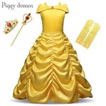 아름다움과 야수 벨 공주 드레스 코스프레 벨 의상 아이들을위한 드레스 파티 생일 마술 스틱 소녀 Clothings