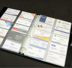 360 tarjetas gran campacity libro de tarjetas de visita, libro de almacenamiento de tarjetas de nombre