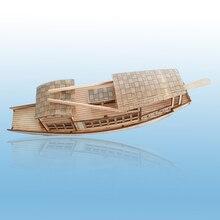Free shipping DIY wool nanhu boat assembling model ship Educational Toy Handmade children Gift Education model