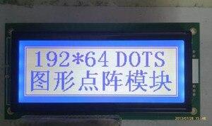 19264A with no font library KS0108 19264LCD blue screen 5V/3V 19264-5-2 20PIN