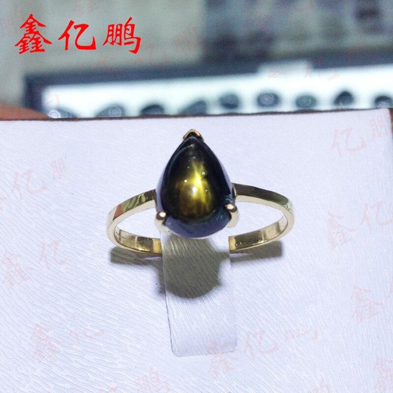 xin-yi-peng-18-fontbk-b-font-fontbyellow-b-font-fontbgold-b-font-inlaid-natural-starlight-sapphire-r
