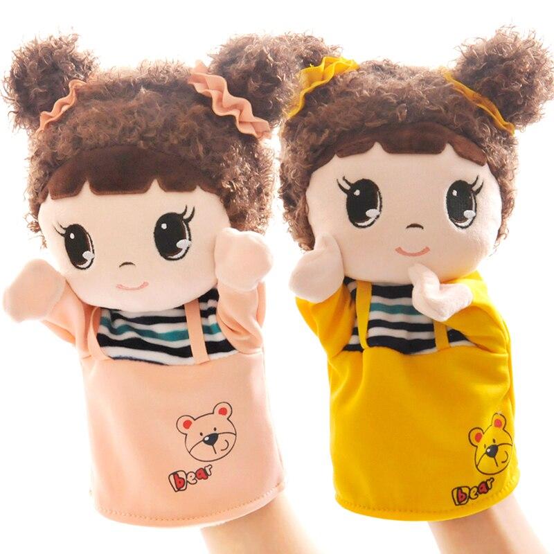 יד בובה צעצוע קריקטורה התינוק התינוק - צעצועים מפוארים