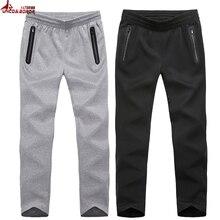 Artı boyutu 7XL 8XL erkek spor salonları Joggers pantolon spor rahat erkek egzersiz sıska Sweatpants vücut geliştirme spor erkek pantolon