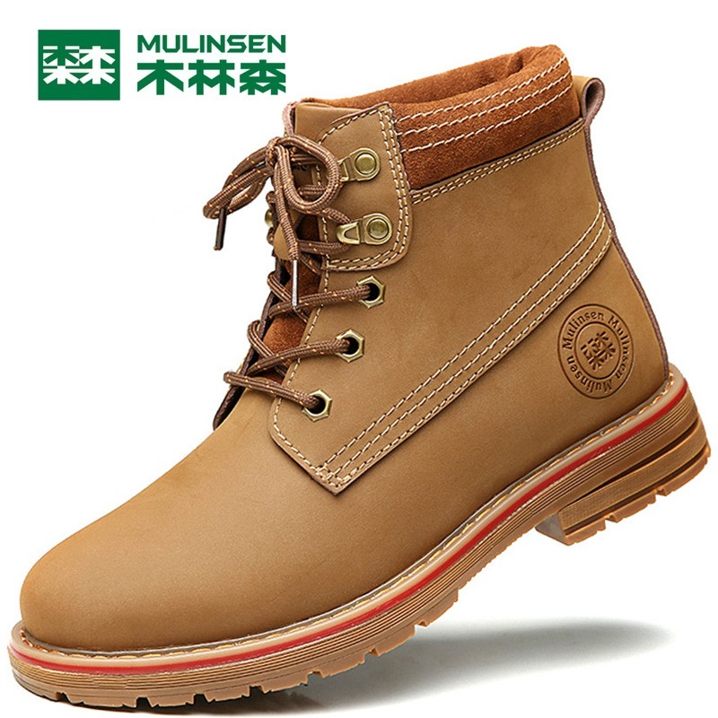 Mulinsen Brand New Winter Men Sports Hiking Shoes inside Keep warm Sport Shoes Wear Non-slip Outdoor Sneaker 270622 mulinsen latest lifestyle 2017 autumn winter men