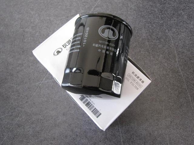 Para Great Wall haval M2 Haval M2 Coolbear Conjunto do filtro de óleo filtro de Óleo filtro filtro Especial originais acessórios