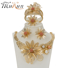 MuKun Jewelry set for Women Dubai Bridal Jewelry Set Fashion African Gold Color Jewelry Necklace Rings Bracelets Earrings Sets vintage women jewelry set allah necklace bracelet earrings set women s gold color islamic religion african muslim for party