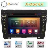 4 גרם WIFI אנדרואיד 6.0 אוקטה Core 2 GB RAM 32 GB ROM DAB BT DVD לרכב מולטימדיה שחקן רדיו Haval רחף H3 H5 2010-2013