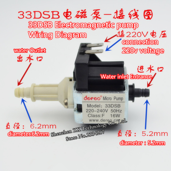 33DSB electromagnetic pump AC220V-240V 16W Steam iron 120ml/min 50HZ-60HZ self- priming micro magnetic driving pump