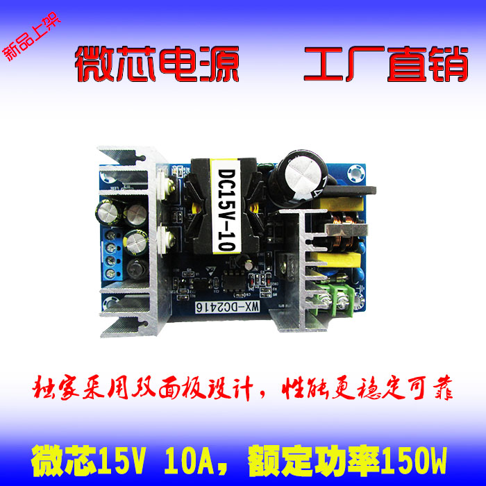 15V 150W Switching Power Supply Board, High-power Industrial Power Module, Bare Board, AC-DC Module 15V10A aiyima 36v 180w ac dc switching power supply board high power industrial power supply module