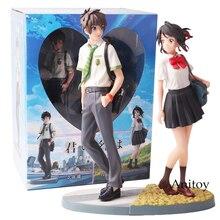 Anime Movie Your Name Tachibana Taki & Miyamizu Mitsuha PVC Action Figure Collection Model Toy 2-pack 20-21.5cm
