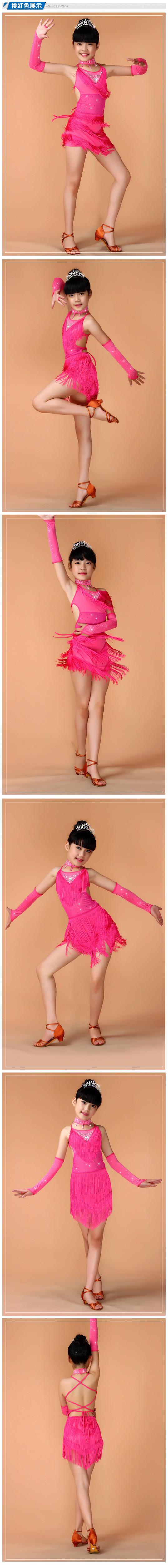 DB23707 latin salsa dance dress-6