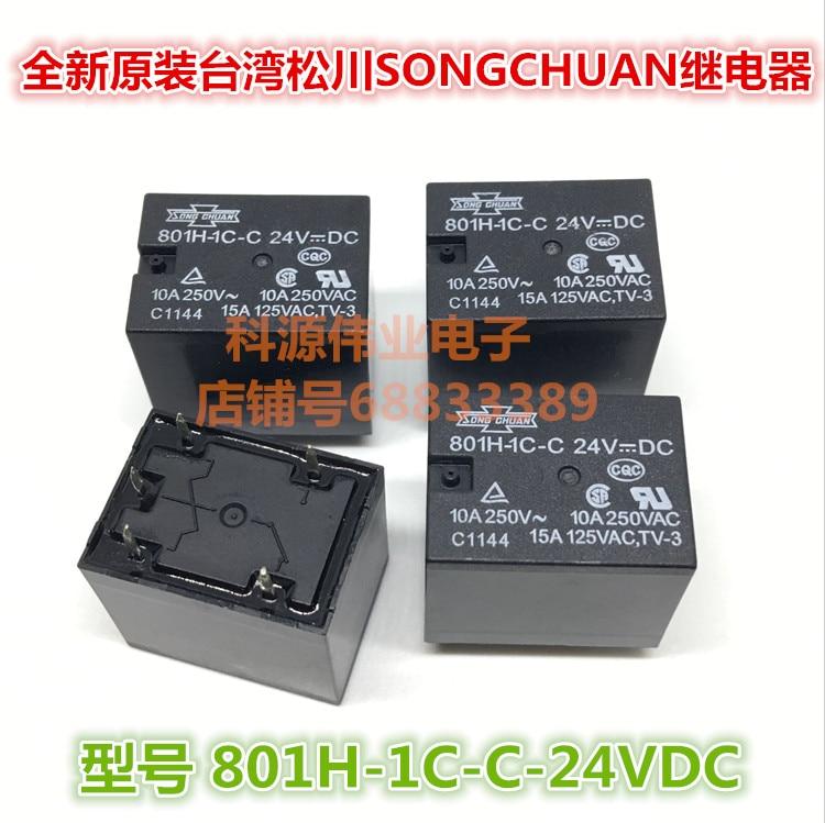 5pcs  new  Relay 801H-1C-C 24VDC