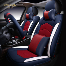 6D Styling Car Seat Cover For Toyota Corolla RAV4 Prius Prado Highlander Sienna zelas verso Mark X Crown ,