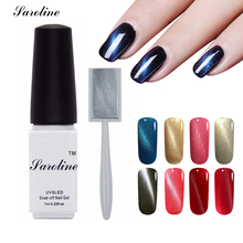 Saroline Magnetic 3D Cat Eyes Gel Polish 7ml UV Gel Nail Polish Gel Lacquer Lak Soak Off Nail Art Vernise Gelpolish