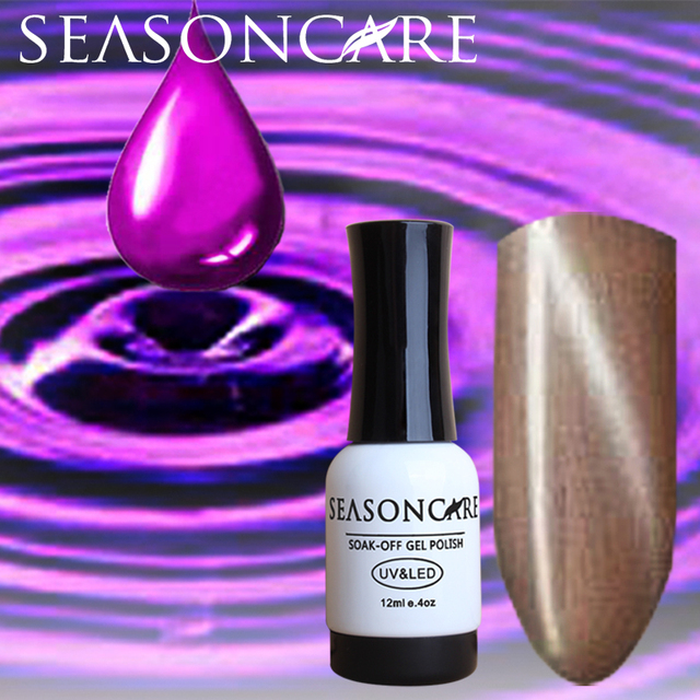 SEASONCARE natural pure Healthy brand-Lavander extracted cat eye Color nail gel KEY DIFFERENCE 100% NATURAL