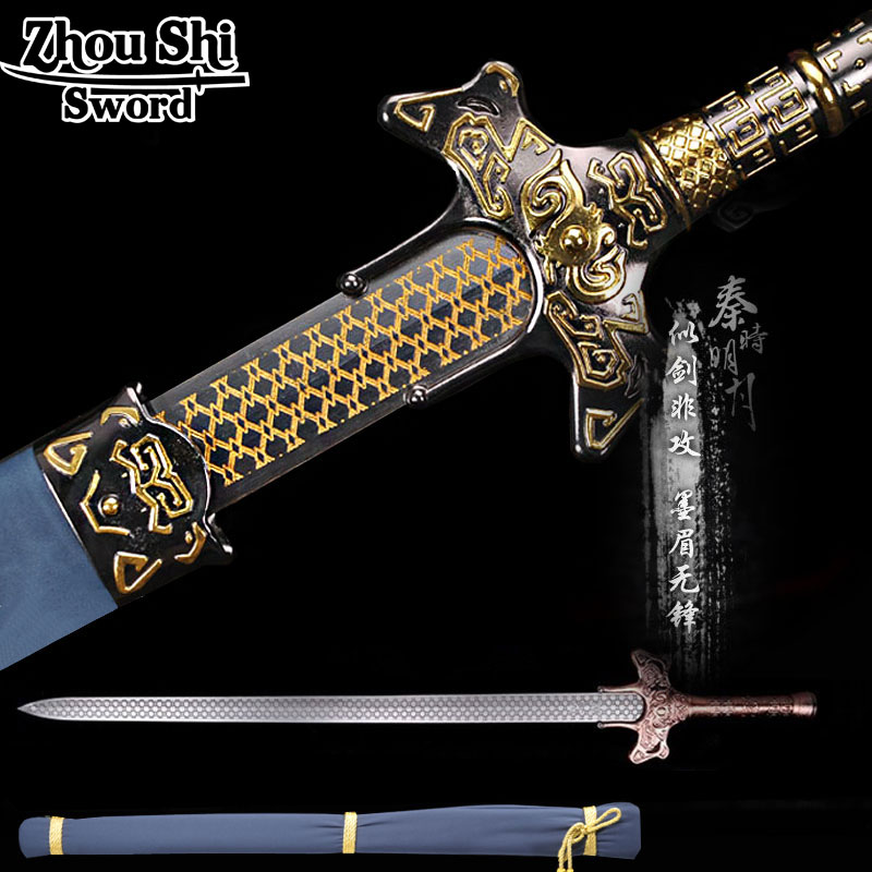 Chinas top ten famous sword Qin Shiming month Yuan Hong sword Handmade Anime Cos props Decoration Metal Crafts