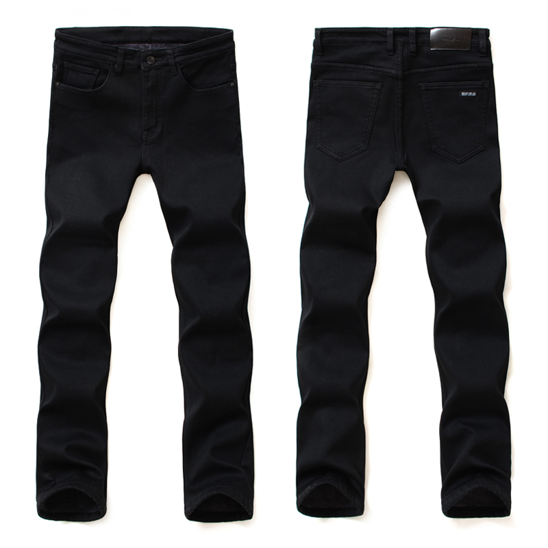 Pants Trousers Male Brand Clothes
