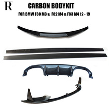 F82 M4 F80 M3 Carbon Fiber Bodykit for BMW F82 F83 M4 F80 M3 Body kit Rear Diffuser Rear Trunk Spoiler Front Lip Side Skirt