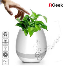 Smart Bluetooth Music Speaker With Light Touch Singing Plant Several songs, Stress Toy For Anxiety Stress Relief For Children